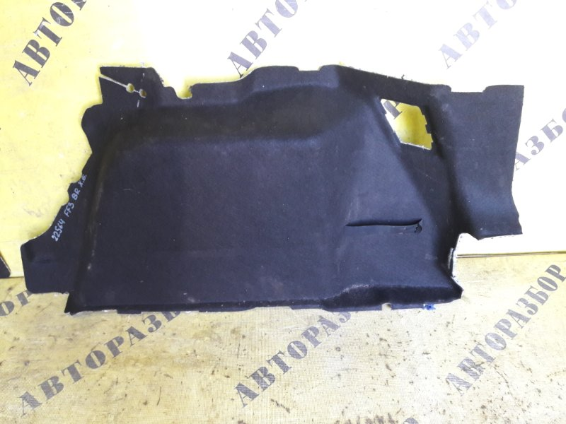 Обшивка багажника Ford Focus 3 2011-2019