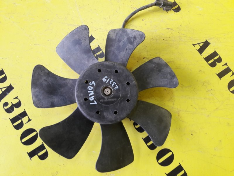 Вентилятор радиатора Chevrolet Lanos 2004-2010