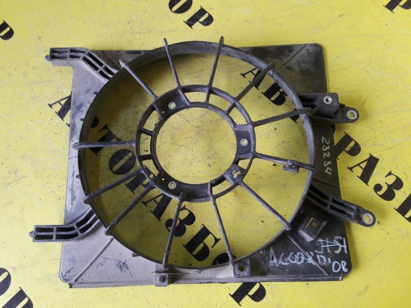 Диффузор вентилятора Honda Accord 7 2003-2007