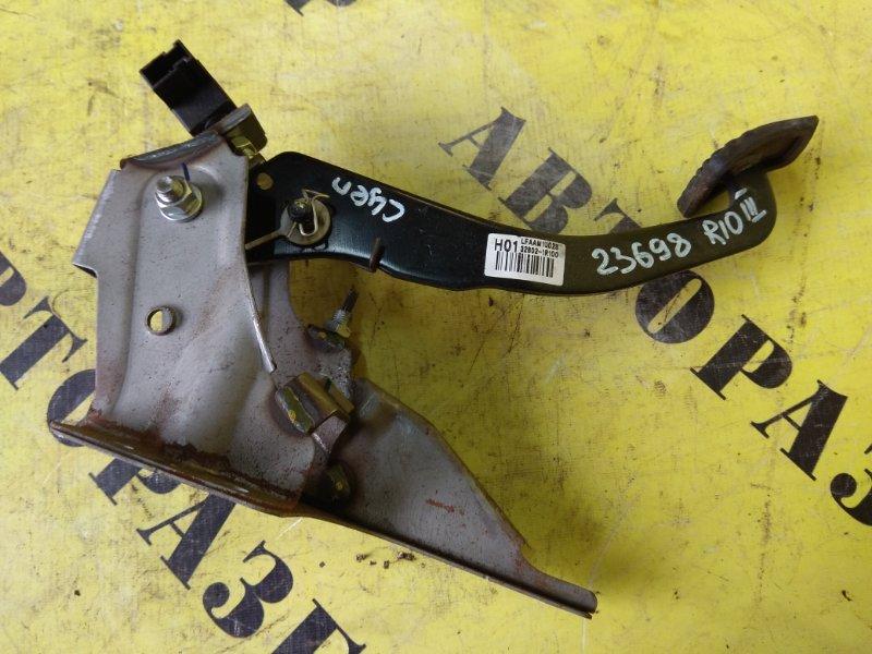 Педаль сцепления Kia Rio 3 2011-2017