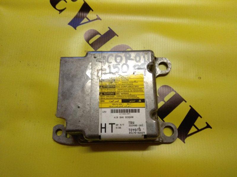 Блок управления air bag Toyota Corolla 150 2006-2013