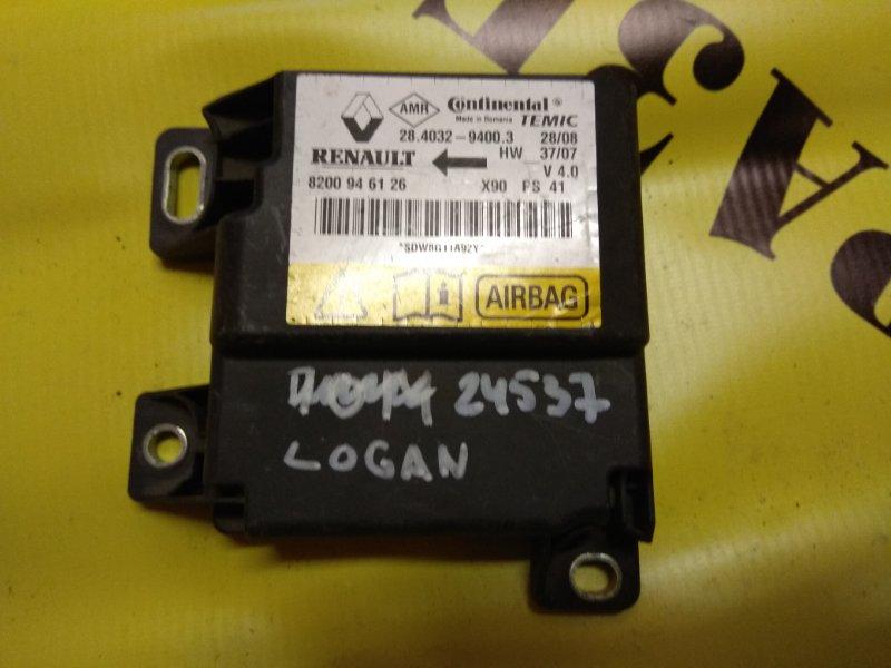 Блок управления air bag Renault Logan 2005-2014