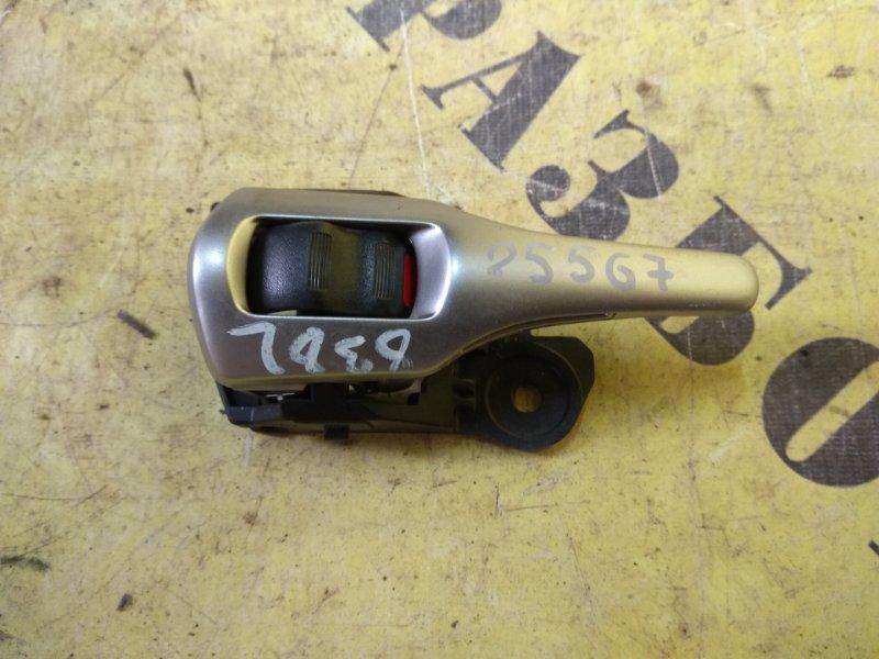 Ручка внутренняя двери передней левой Toyota Corolla 150 2006-2013