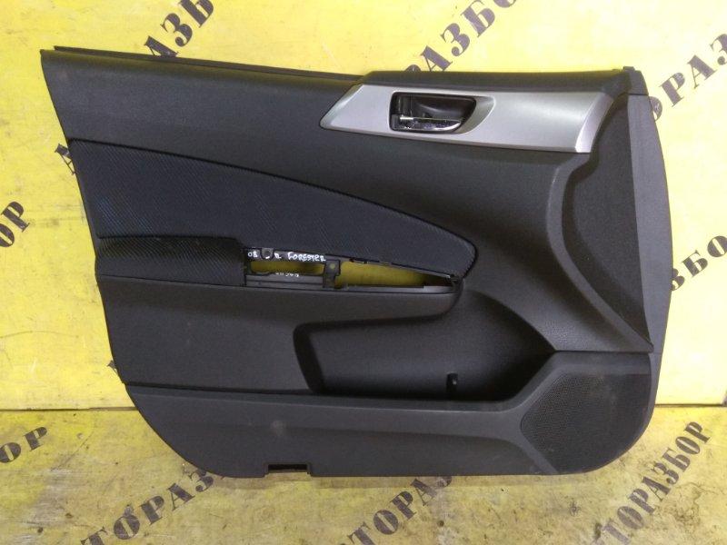 Обшивка двери передней левой Subaru Forester (S12) 2008-2012