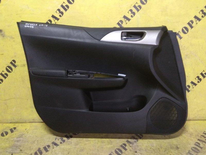 Обшивка двери передней левой Subaru Impreza (G12) 2008-2011