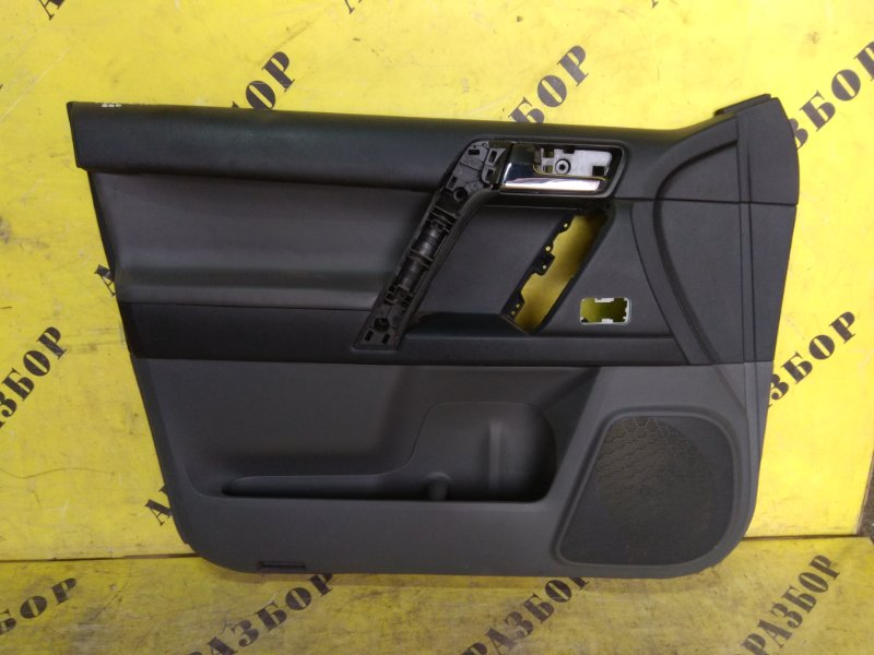 Обшивка двери передней левой Toyota Land Cruiser Prado 150 2009-H.b.