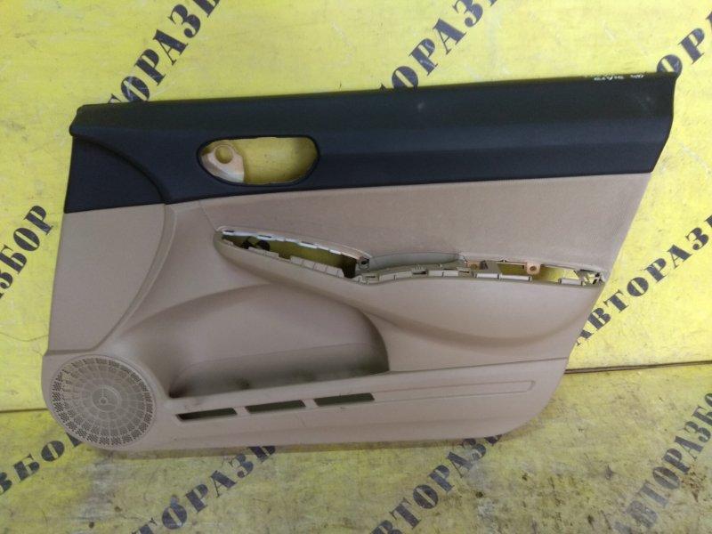 Обшивка двери передней правой Honda Civic 4D 2006-2012