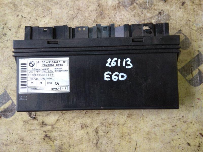Блок комфорта Bmw 5-Серия E60/e61 2003-2009