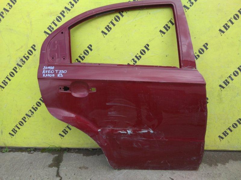 Дверь задняя правая Chevrolet Aveo T250 2005-2011