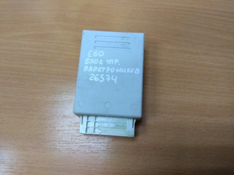 Блок управления парктроником Bmw 5-Серия E60/e61 2003-2009