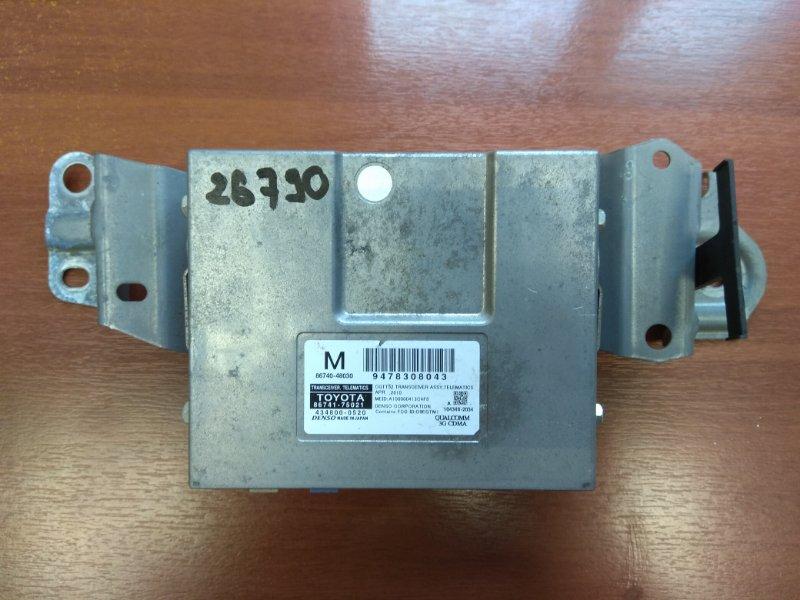 Блок электронный Lexus Rx350 2009-2015 3.5 2GRFE 2011