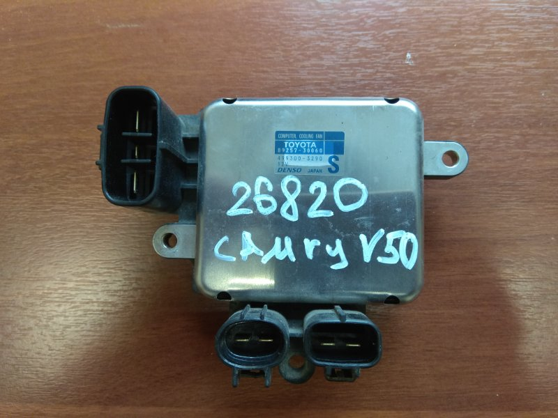 Блок управления вентилятором Toyota Camry 50 2011-2017