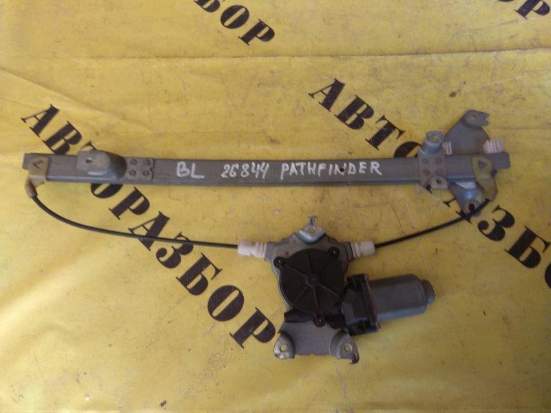 Стеклоподъемник задний левый Nissan Pathfinder (R51M) 2004-2013 2.5 YD25DDTI 2006