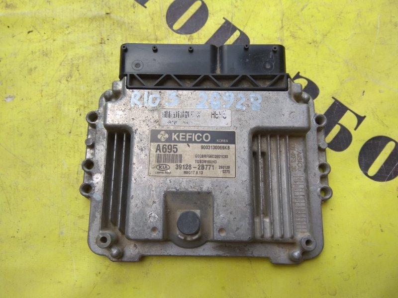 Блок управления двигателем Kia Rio 3 2011-2017 СЕДАН 1.6 2016