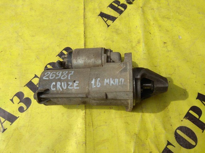 Стартер Chevrolet Cruze 2009-2016 СЕДАН 1.6 F16D3 2011