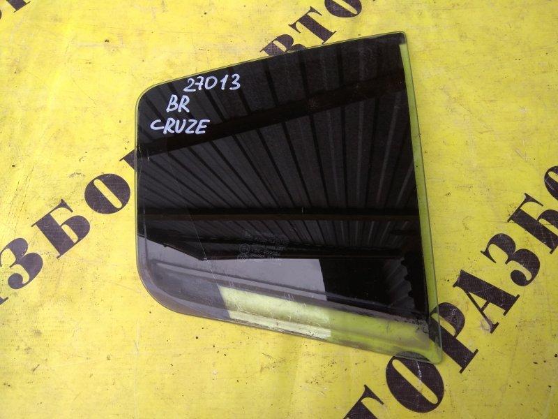 Стекло двери задней правой (форточка) Chevrolet Cruze 2009-2016 СЕДАН 1.6 F16D3 2011