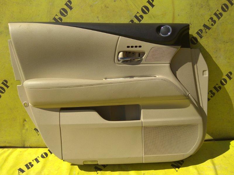 Обшивка двери передней левой Lexus Rx350 2009-2015 3.5 2GRFE 2011