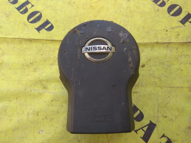 Подушка безопасности в рулевое колесо srs air bag Nissan Pathfinder (R51M) 2004-2013 2.5 YD25DDTI 2006