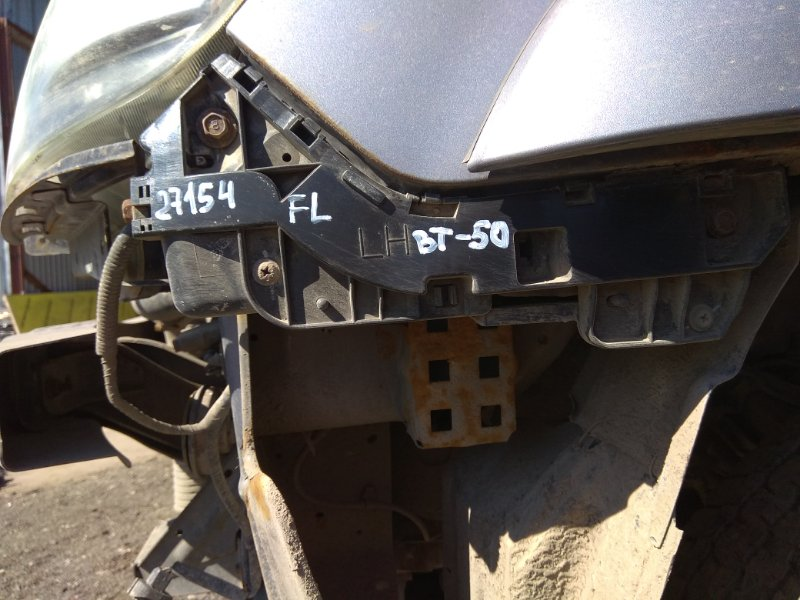 Кронштейн переднего бампера левый Mazda Bt50 Bt-50 2006-2012 2.5 WL TDI 143 Л/С 2008