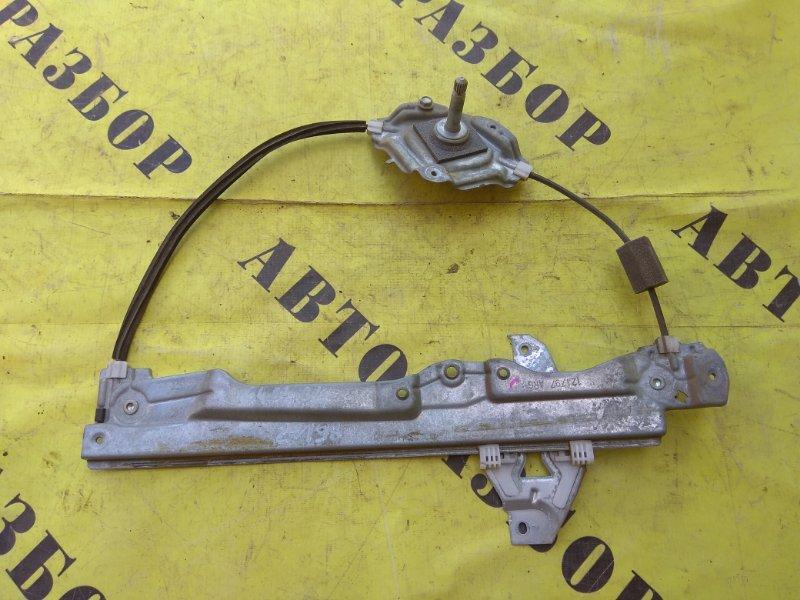 Стеклоподъемник задний левый Citroen C4 2 2011-H.b. ХЭТЧБЕК 1.6 TU5JP4 NFU 2012