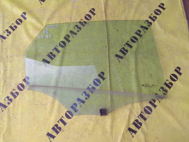 Стекло двери задней правой Citroen C4 2 2011-H.b. ХЭТЧБЕК 1.6 TU5JP4 NFU 2012