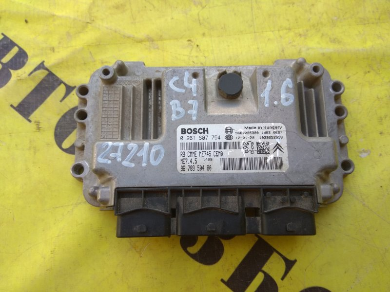 Блок управления двигателем Citroen C4 2 2011-H.b. ХЭТЧБЕК 1.6 TU5JP4 NFU 2012