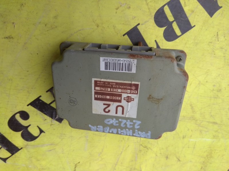 Блок электронный Nissan Pathfinder (R51M) 2004-2013 2.5 YD25DDTI 2006