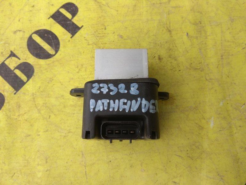 Резистор отопителя Nissan Pathfinder (R51M) 2004-2013 2.5 YD25DDTI 2006