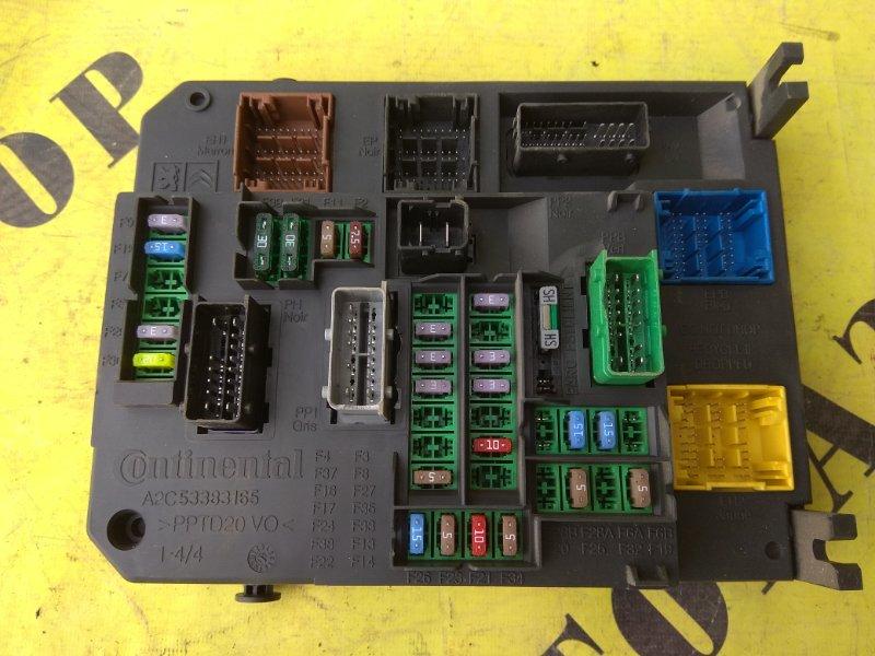 Блок предохранителей Citroen C4 2 2011-H.b. ХЭТЧБЕК 1.6 TU5JP4 NFU 2012