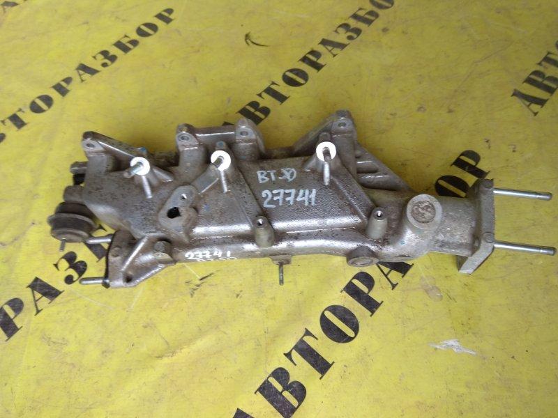Коллектор впускной Mazda Bt50 Bt-50 2006-2012 2.5 WL TDI 143 Л/С 2008