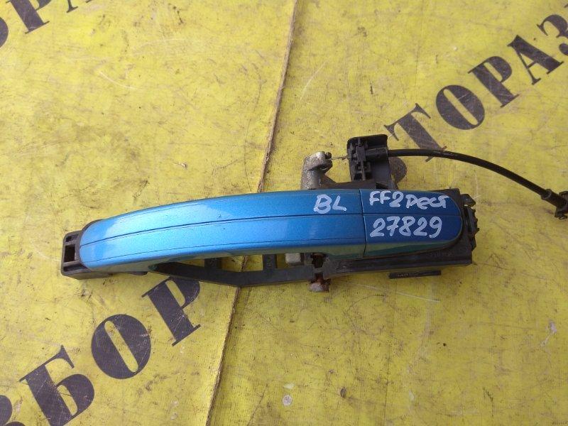 Ручка двери задней левой наружняя Ford Focus 2 2008-2011 СЕДАН 1.6 SIDA 115 Л/С 2008