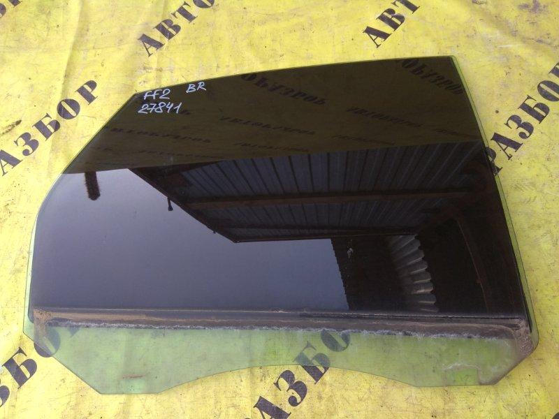Стекло двери задней правой Ford Focus 2 2008-2011 СЕДАН 1.6 SIDA 115 Л/С 2008