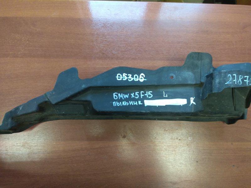 Пыльник переднего крыла Bmw X5 F15 2013-2018