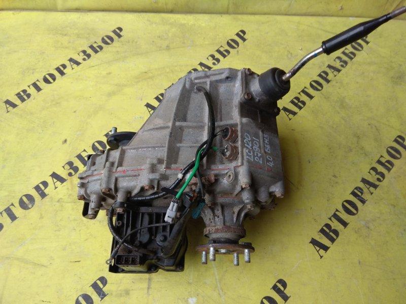 Коробка раздаточная (раздатка) Toyota Land Cruiser Prado 120 2002-2009