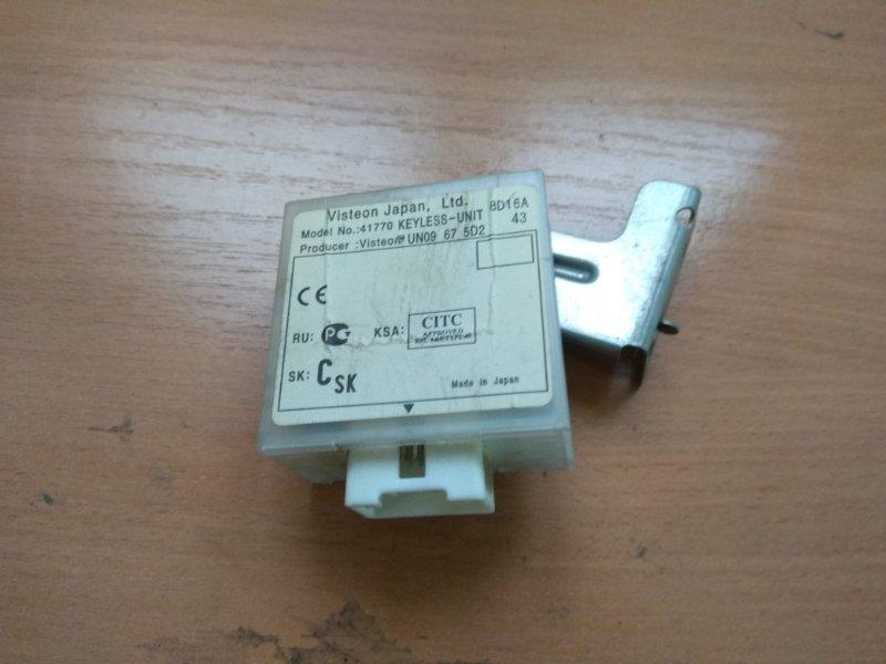 Блок электронный Mazda Bt50 Bt-50 2006-2012 2.5 WL TDI 143 Л/С 2008