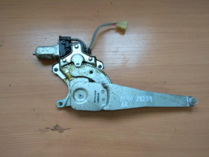 Стеклоподъемник задний правый Mazda Bt50 Bt-50 2006-2012 2.5 WL TDI 143 Л/С 2008