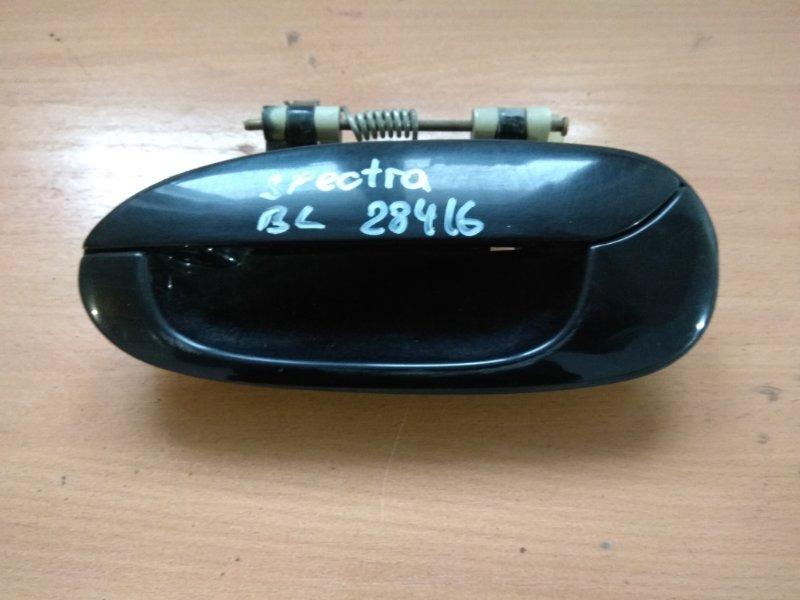 Ручка двери задней левой наружняя Kia Spectra 2001-2011