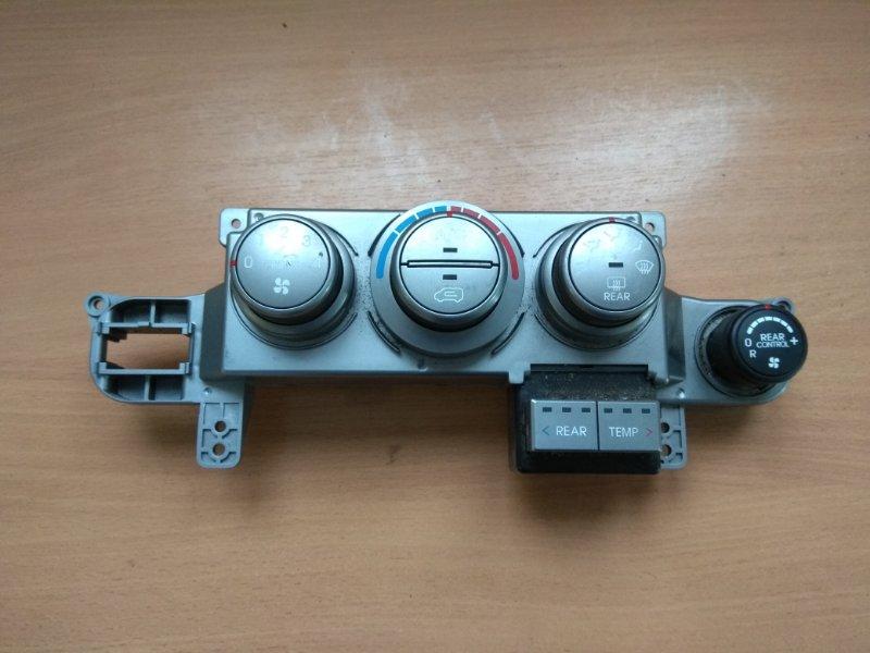 Блок управления климатической установкой Hyundai Starex H1 2007-H.b.