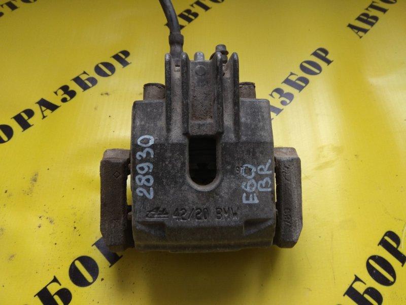 Суппорт задний правый Bmw 5-Серия E60/e61 2003-2009
