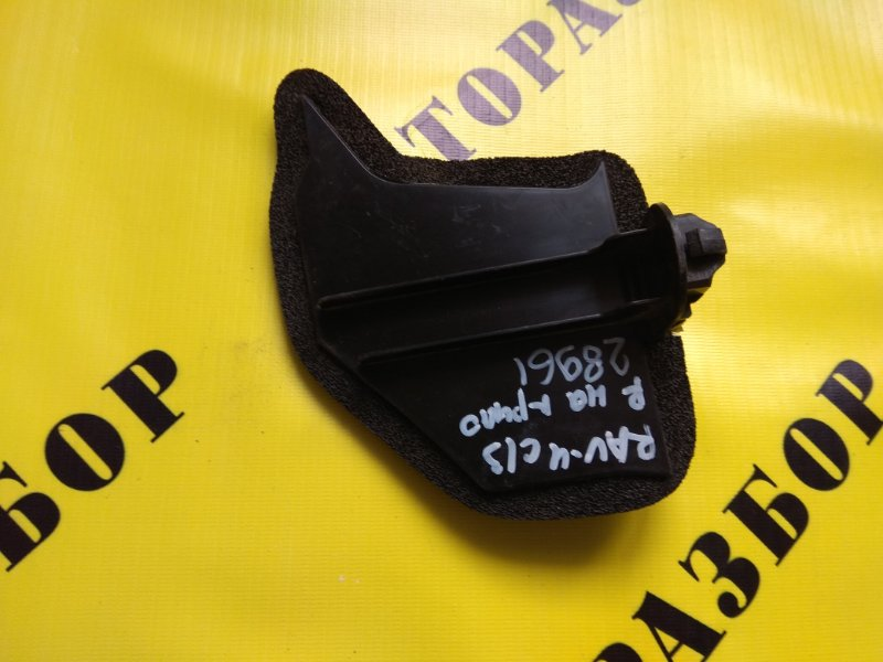 Дефлектор радиатора Toyota Rav4 40 2013-2019