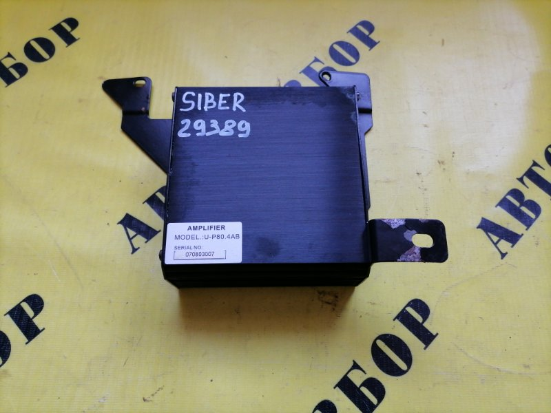 Блок электронный Volga Siber СЕДАН 2.4 143 Л/С CHRYSLER 2010