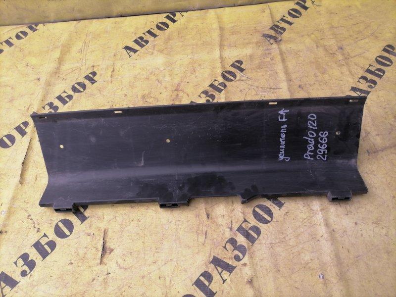 Усилитель переднего бампера Toyota Land Cruiser Prado 120 2002-2009