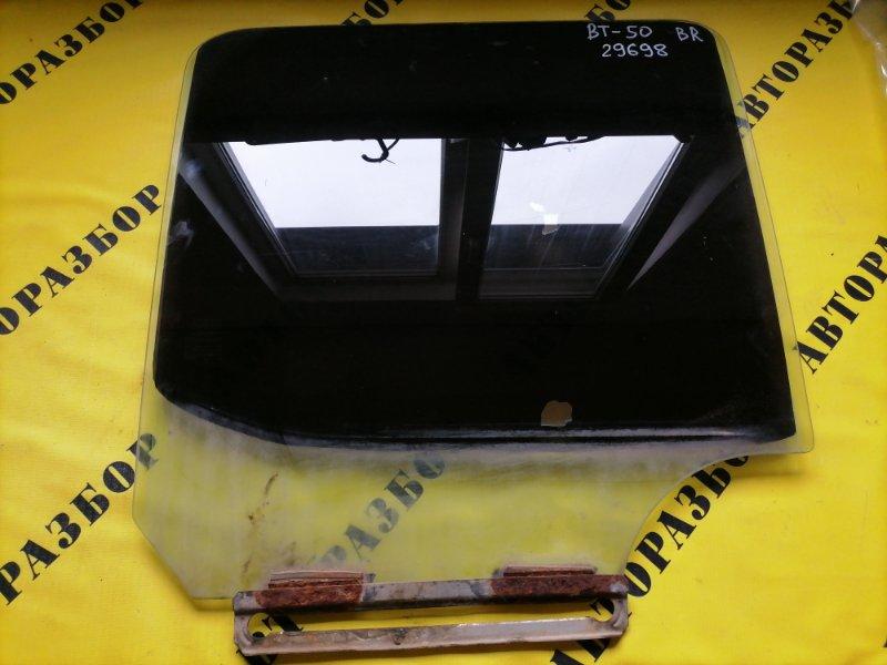 Стекло двери задней правой Mazda Bt50 Bt-50 2006-2012 2.5 WL TDI 143 Л/С 2010