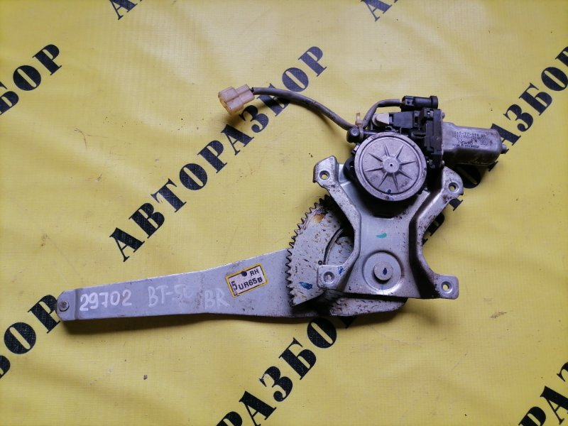 Стеклоподъемник задний правый Mazda Bt50 Bt-50 2006-2012 2.5 WL TDI 143 Л/С 2010