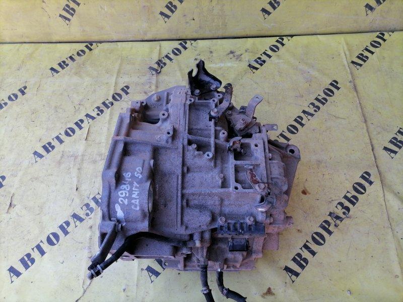 Акпп (автоматическая коробка переключения передач) Toyota Camry 50 2011-2017 2.5 2AR 2AR-FE 181 Л/С 2013