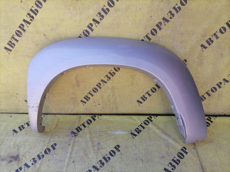 Накладка крыла заднего левого Mazda Bt50 Bt-50 2006-2012 2.5 WL TDI 143 Л/С 2010