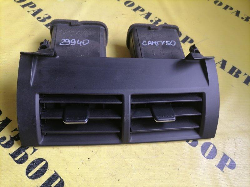 Дефлектор воздушный Toyota Camry 50 2011-2017 2.5 2AR 2AR-FE 181 Л/С 2013