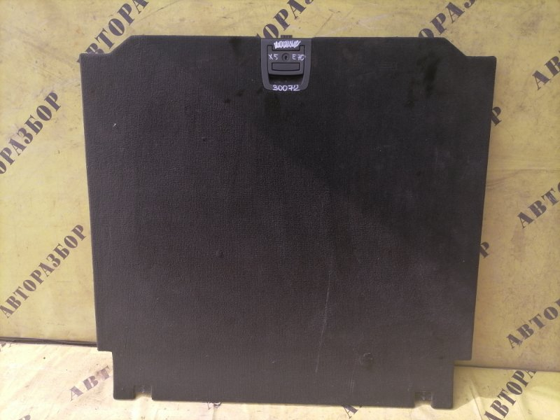 Пол багажника Bmw X5 E70 2007-2013