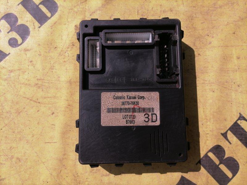 Блок электронный Suzuki Grand Vitara 2006-2014 2.0 J20A 140 Л/С 2010