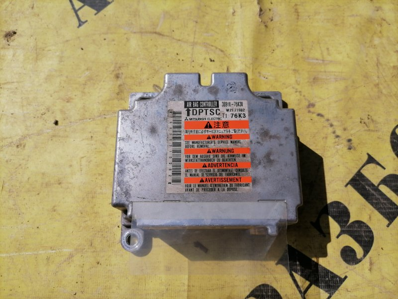 Блок управления air bag srs Suzuki Grand Vitara 2006-2014 2.0 J20A 140 Л/С 2010